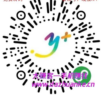 mmexport1588326871341.jpg