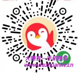 mmexport1588429244285.jpg