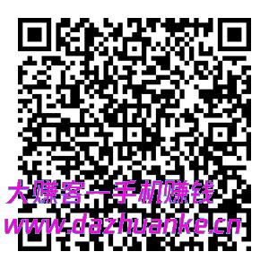 mmexport1588481056927.jpg