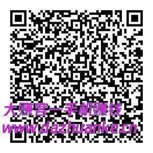 mmexport1588548572441.jpg