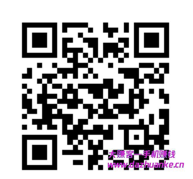 IMG_20200506_120517.jpg