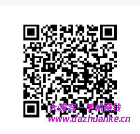IMG_20200506_154219.jpg