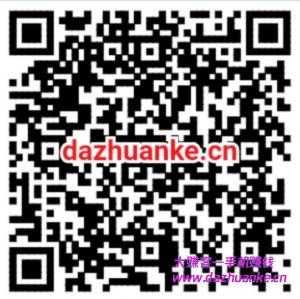 IMG_20200507_225321.jpg