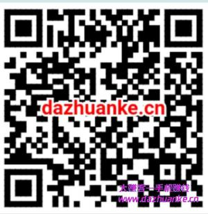 IMG_20200508_065002.jpg