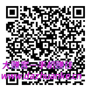 mmexport1588932677172.jpg