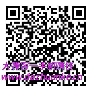 mmexport1589093863682.jpg