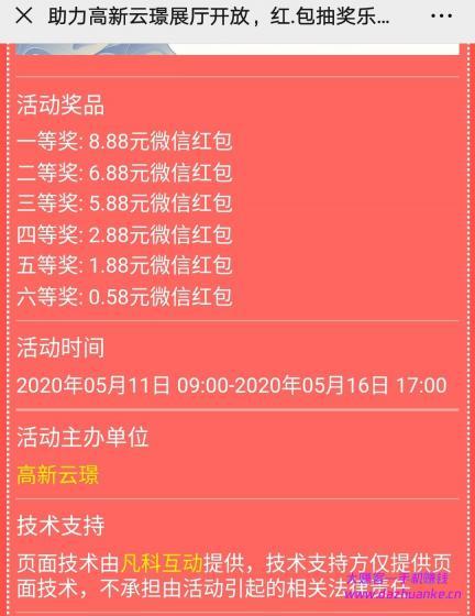 IMG_20200511_185140.jpg