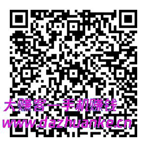 mmexport1589194321034.jpg