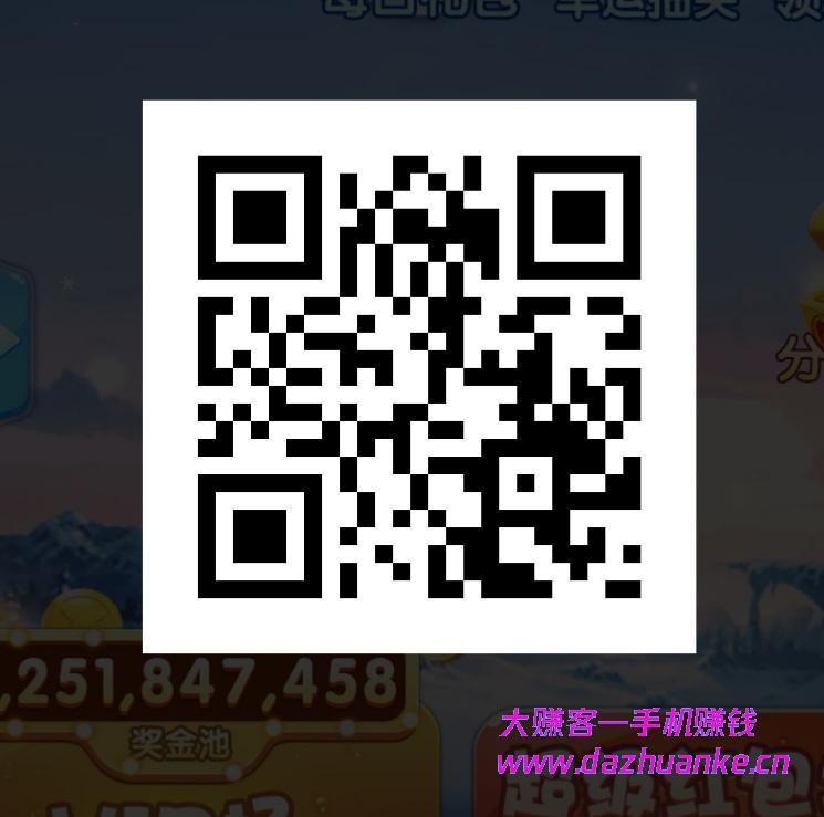 IMG_20200514_091326.jpg