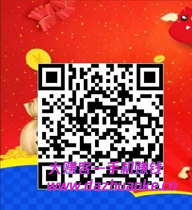 IMG_20200514_225000.jpg