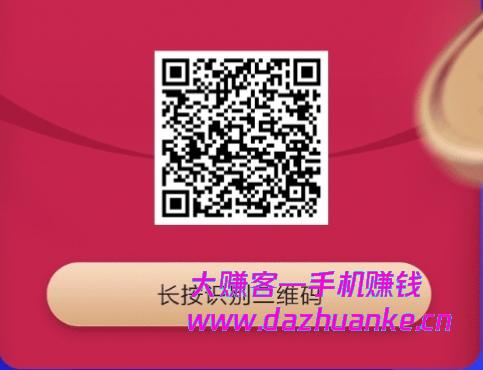 IMG_20200517_213508.jpg