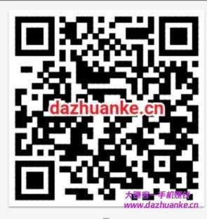 IMG_20200518_104551.jpg