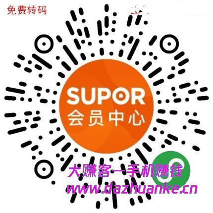 mmexport1590065957993.jpg