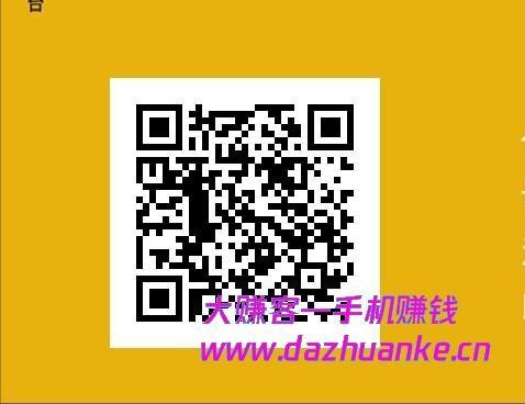 IMG_20200521_231629.jpg