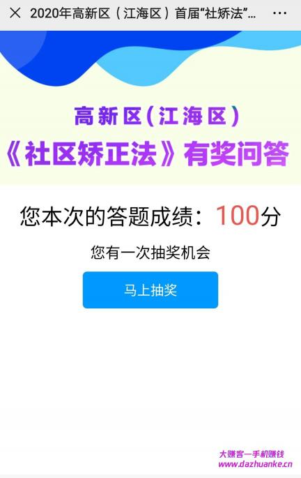 IMG_20200522_131148.jpg
