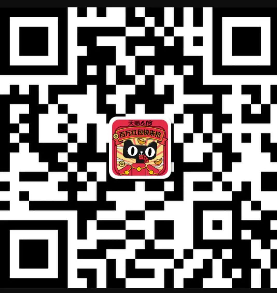 mmexport1590468924530.jpeg