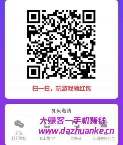 IMG_20200529_210837.jpg