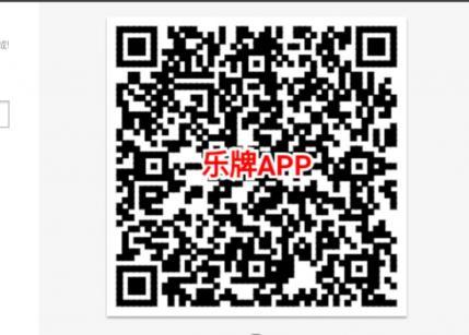 IMG_20200530_195528.jpg