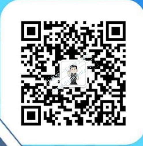 IMG_20200602_180321.jpg