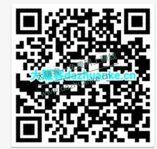 IMG_20200605_154243.jpg
