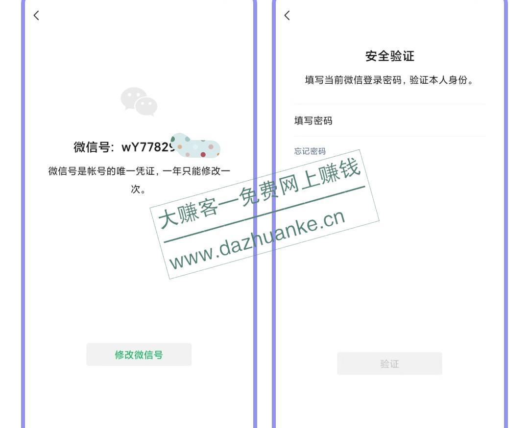 IMG_20200605_180521.jpg