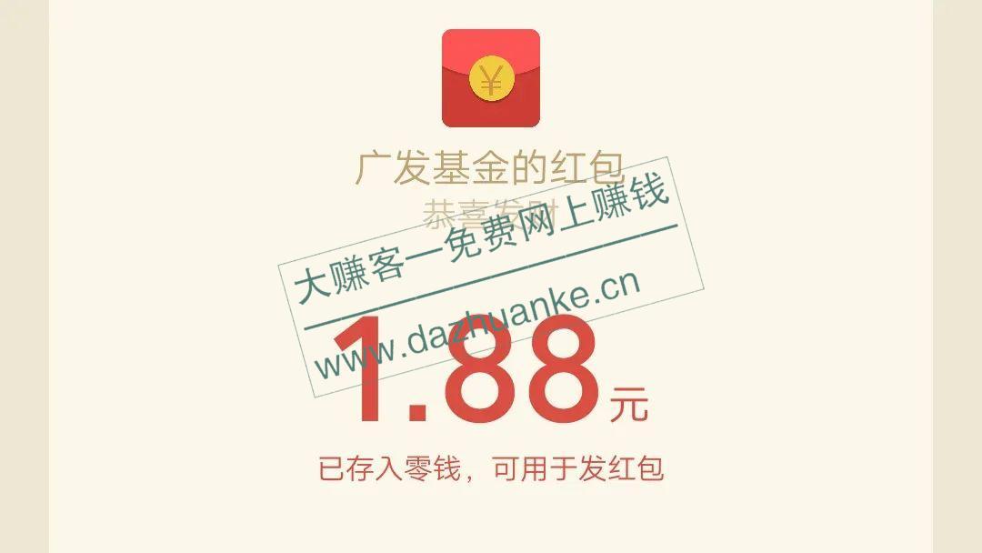 mmexport1591513530688.jpeg