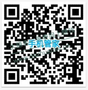 IMG_20200608_191230.jpg