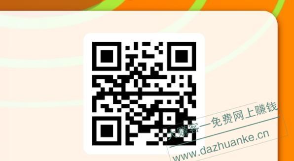 IMG_20200614_124324.jpg
