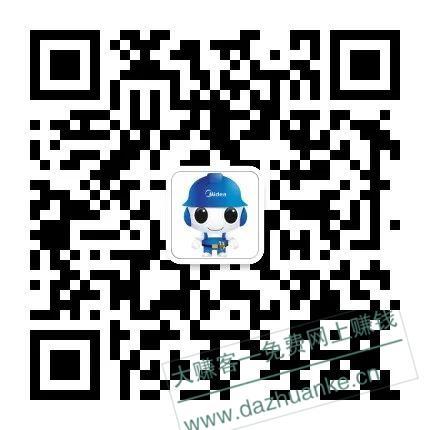mmexport1592579407680.jpeg