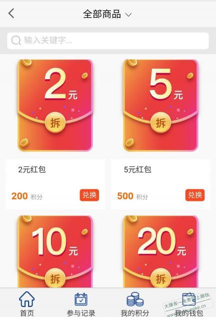 渤海银行〔渤海云店〕注册即可提现2元到银行卡,亲测一分钟内到账,不用下载。