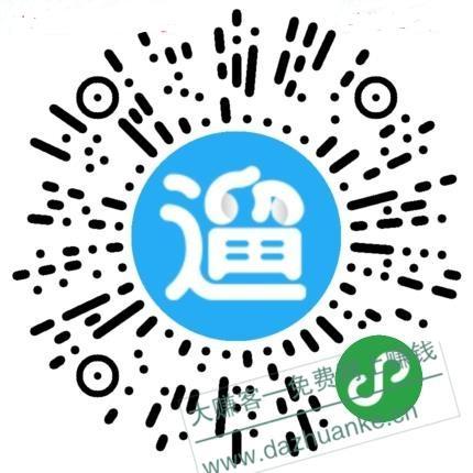 mmexport1592753611998.jpg