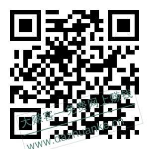 mmexport1593352030384.jpg