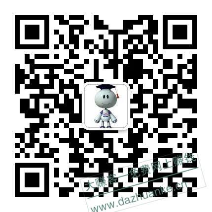 mmexport1593405423346.jpeg