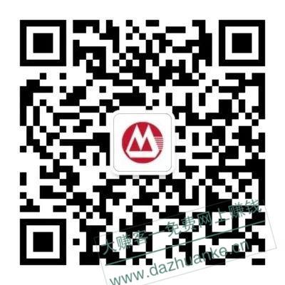 mmexport1593435556221.jpeg