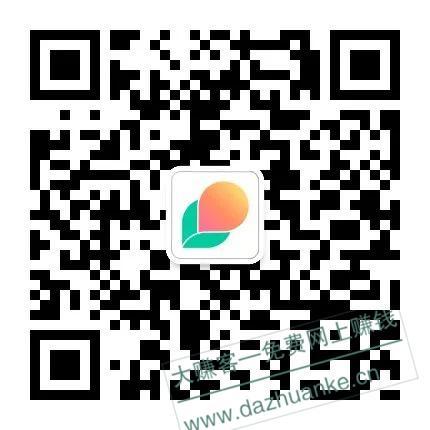 mmexport1593878886051.jpeg