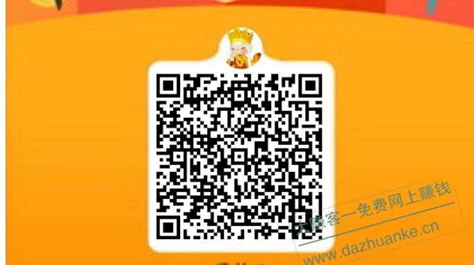 IMG_20200708_204847.jpg
