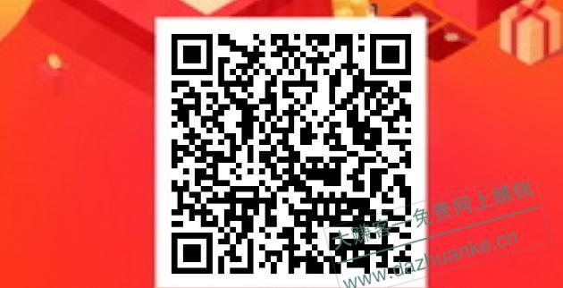 IMG_20200708_211148.jpg