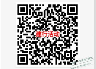 IMG_20200710_221735.jpg