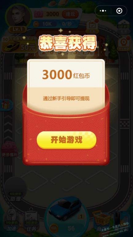Screenshot_20200719-224202.jpg