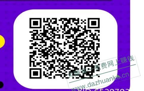 IMG_20200723_204358.jpg