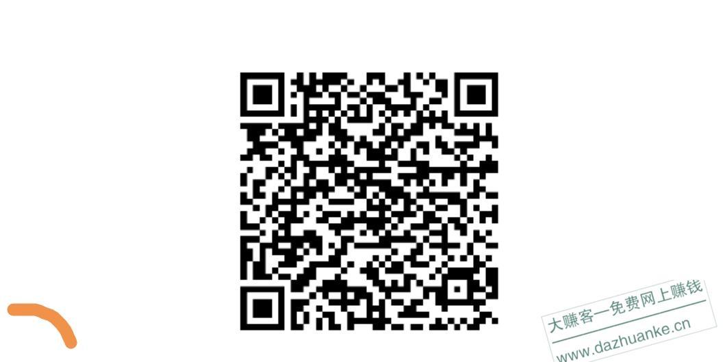 IMG_20200726_002811.jpg