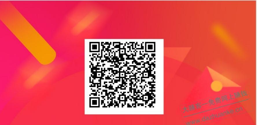 IMG_20200802_125524.jpg