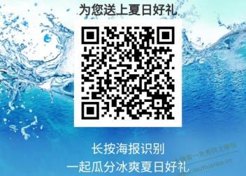 IMG_20200808_000953.jpg