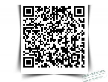 IMG_20200809_214210.jpg
