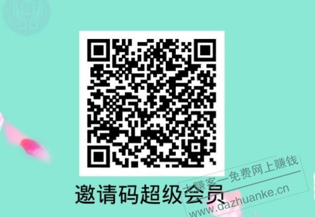 IMG_20200814_174144.jpg