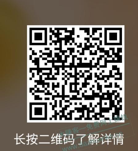 IMG_20200814_184605.jpg
