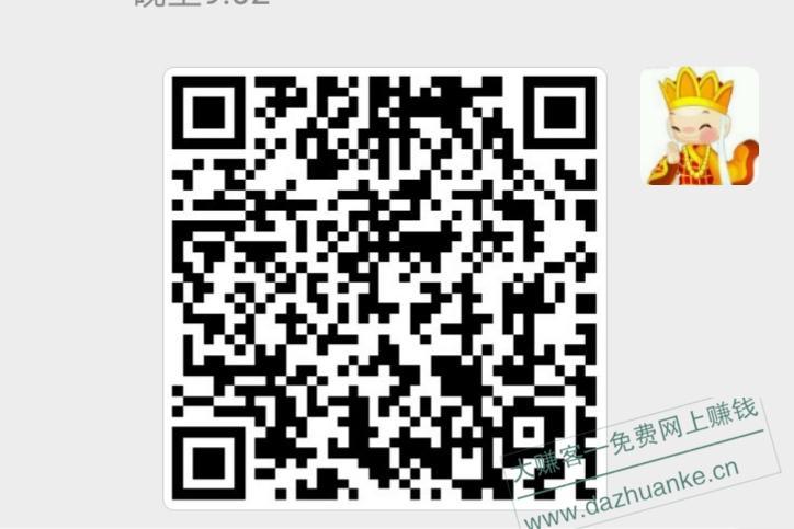 IMG_20200816_210258.jpg