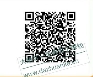 IMG_20200817_001332.jpg