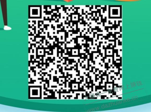 IMG_20200818_151252.jpg