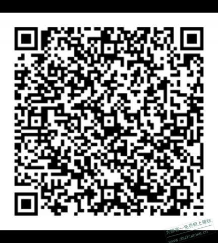 IMG_20200819_152902.jpg